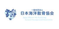 日本海洋散骨協会