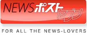 NEWSポストセブンに弊社代表の村田のコメントが掲載されました。