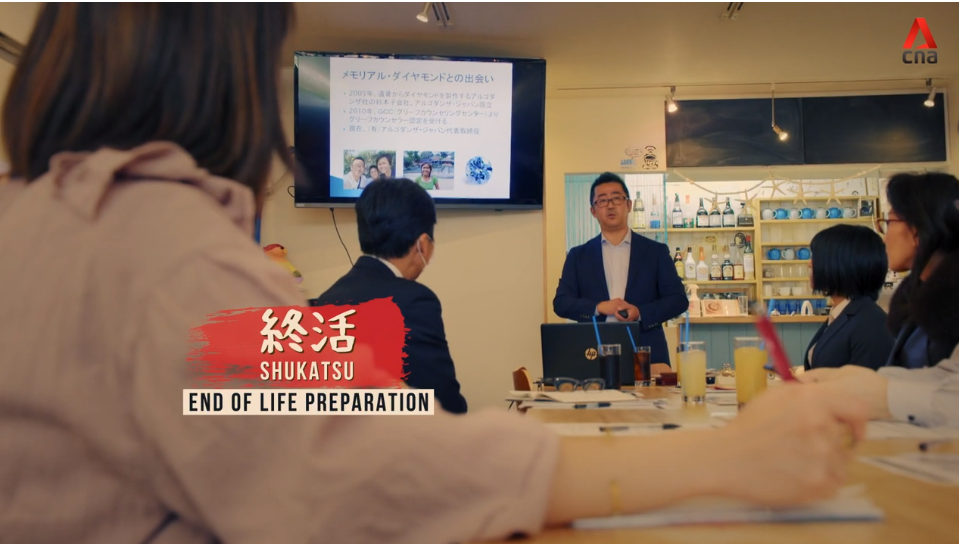 CNA(シンガポールのニュース番組)で終活カフェが紹介されました