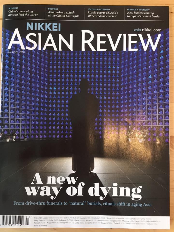 取材を受けた日経アジアンレビューの本誌が届きました
