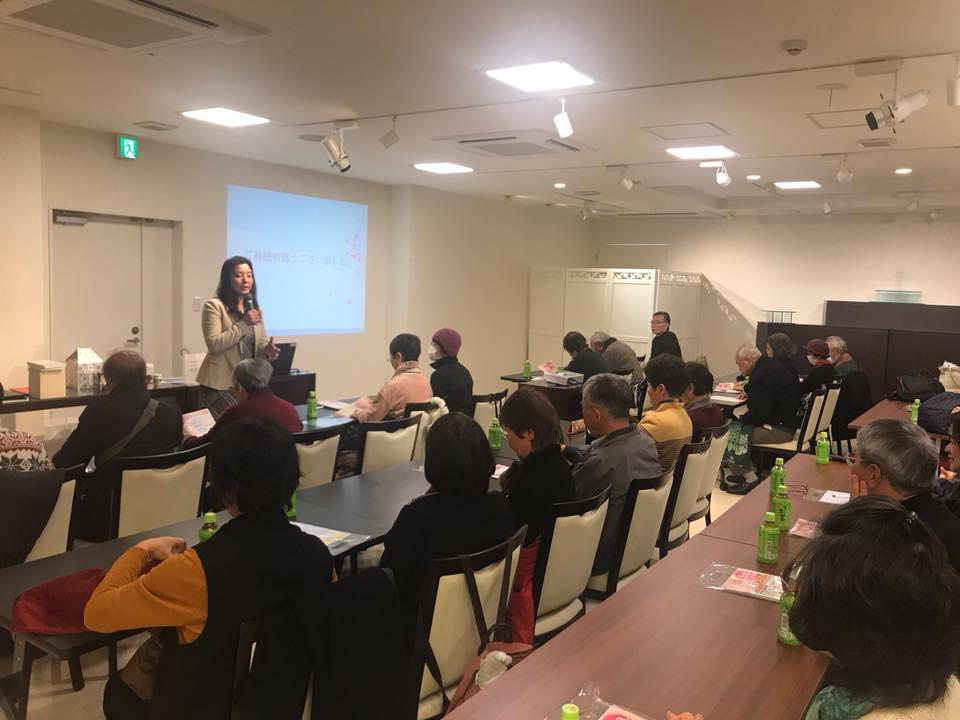 京王メモリアル北野にてセミナーを開催いたしました