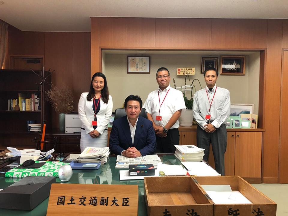 国土交通副大臣が海洋散骨協会の顧問に就任いたしました