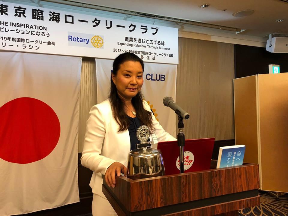 東京臨海ロータリークラブにて講演をおこないました。