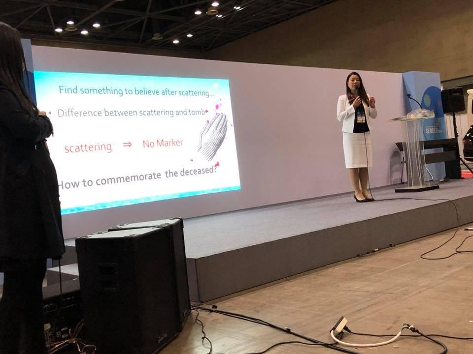 韓国のエンディング産業展で講演しました。