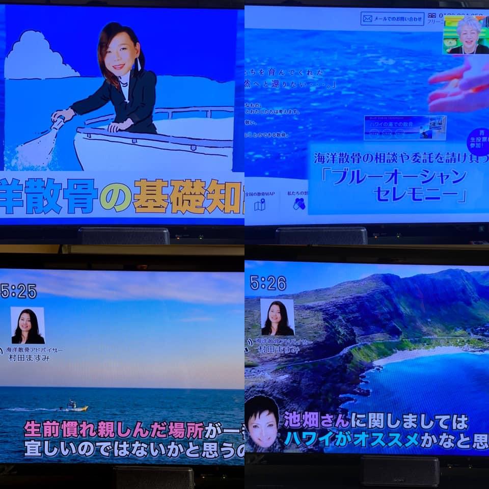 TOKYO MX「5時に夢中!」にて取り上げられました。