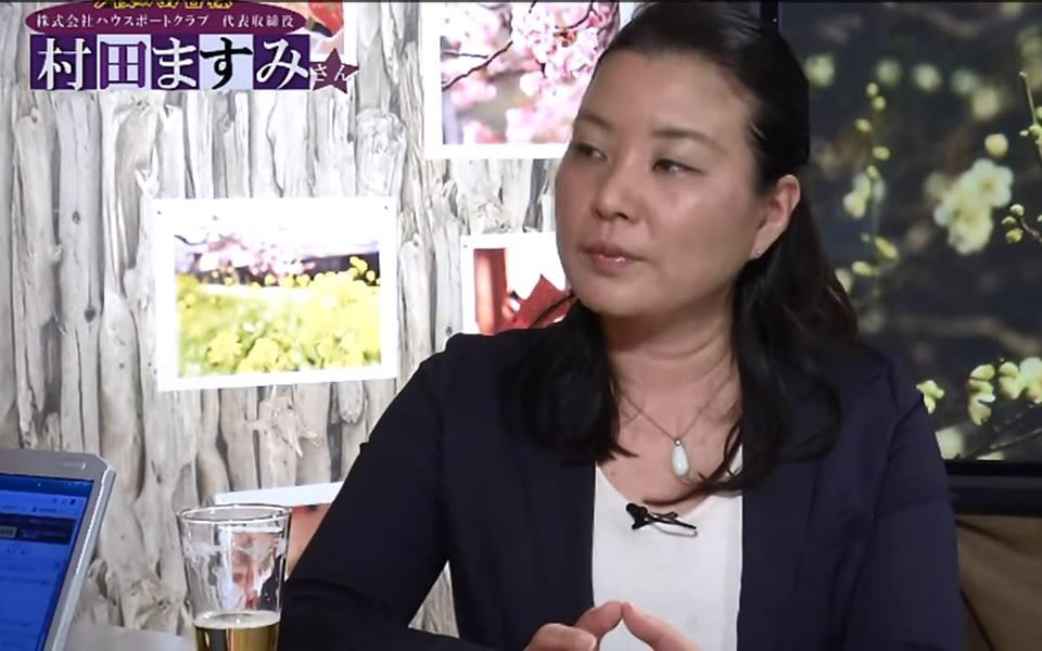 ネットTV 夜桜亭日記#91