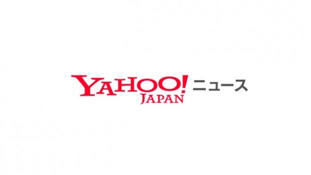 Yahoo!ニュースで南紀沖での海洋散骨の模様が取り上げられました