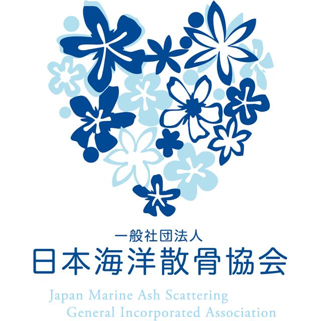 一般社団法人日本海洋散骨協会のホームページに、漫画版の海洋散骨ルールブックが掲載されました